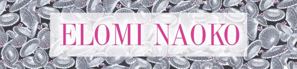 belle lingerie elomi naoko blog banner